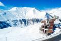 格鲁吉亚滑雪胜地用集装箱建豪华酒店