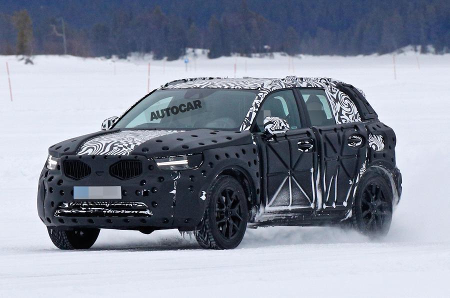 沃尔沃XC40将配新型1.5升三缸引擎 推混动版