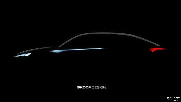 柯迪亚克Coupe雏形 斯柯达概念车预告图