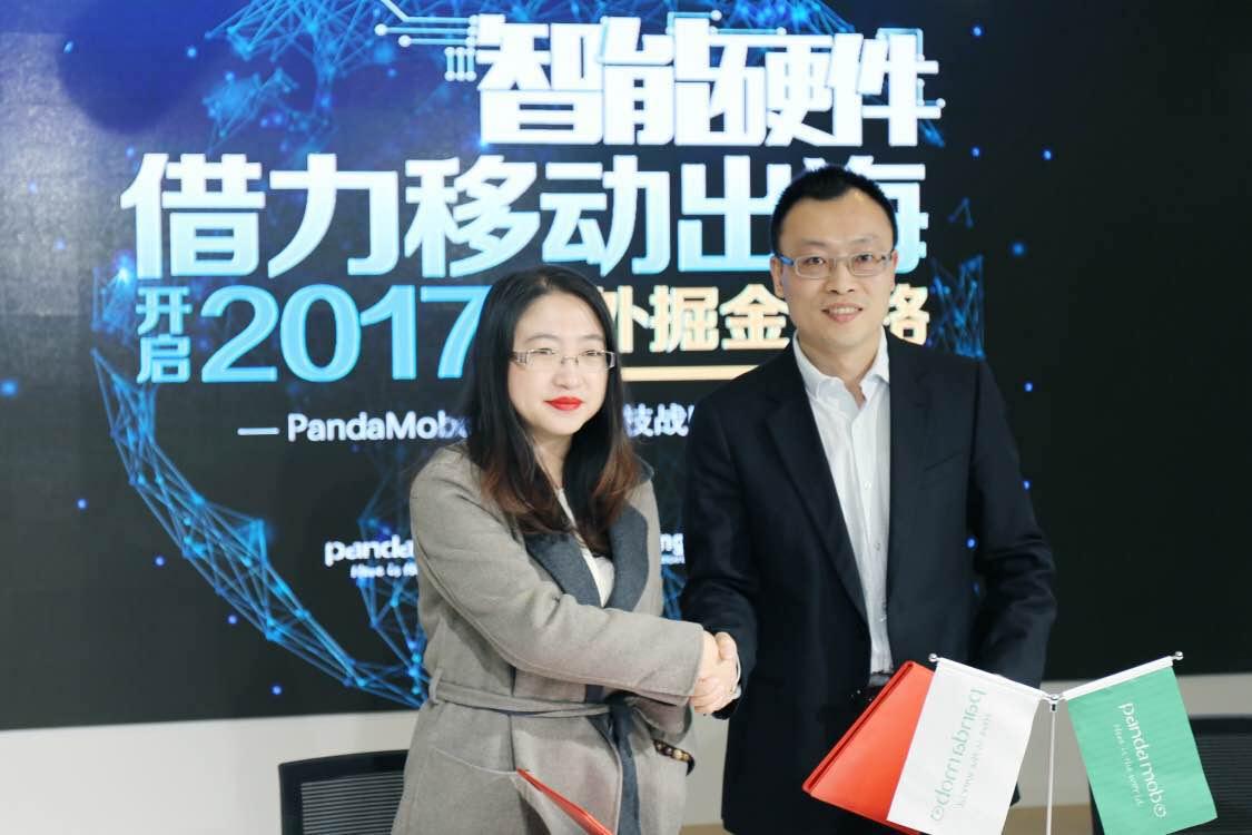 PandaMobo牵手硬蛋科技 掀智能硬件出海新浪潮