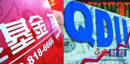 油气资源主题QDII仍是资产配置重要一环