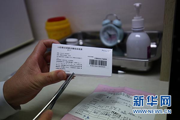 可用于婴幼儿的13价肺炎球菌多糖结合疫苗多地开始接种