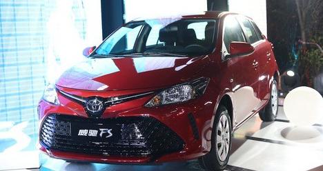 一汽丰田深化小型车战略 2020年销量占比增至70%