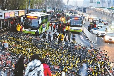 """共享单车""""潮汐聚集"""" 上千辆车围困公交车站"""