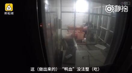 包贝尔火锅店出事了 网友:多向胡歌任泉学习