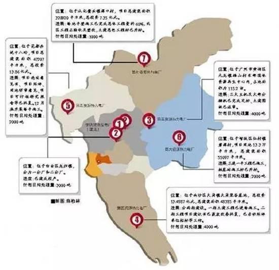 广州一在建电厂作业平台坍塌 已致9人死亡2人受伤