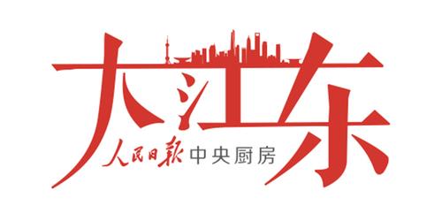 赵雷VS刘欢,数字云拯救了唱片业,能否拯救好音乐?