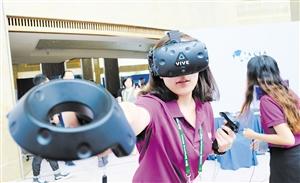 专家探讨虚拟现实技术发展前景 VR将广泛应用改变生活
