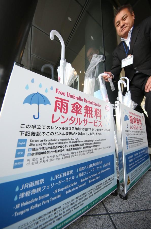 北海道2300把爱心雨伞丢失九成 台媒:大陆游客拿的