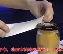用胶带,1秒打开各种罐头瓶盖!太神了~