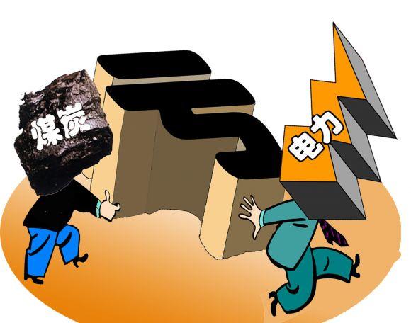 煤电企业博弈:神华态度强硬不降价 否则将断供