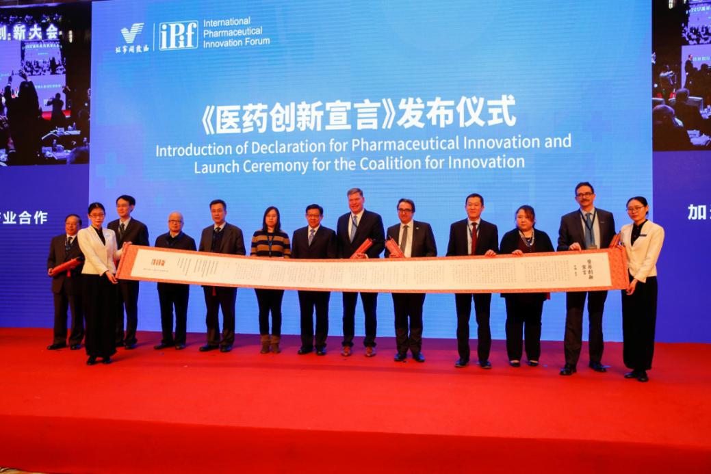 10家行业协会签署《医药创新宣言》力促中国医药创新