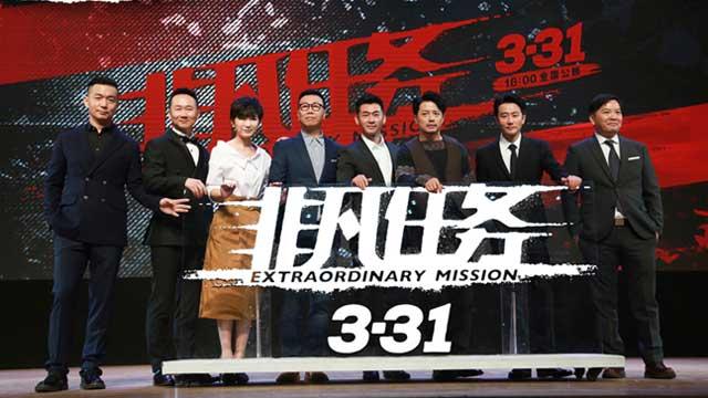 麦兆辉潘耀明:拍的正义与牺牲