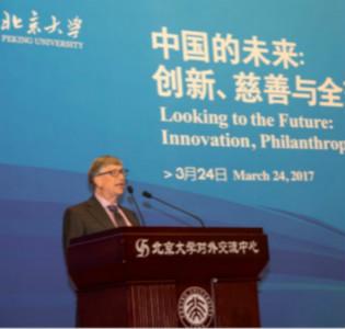 比尔盖茨北大演讲:中国年轻人拥澳门金沙注册改变世界教育数字科教文组织提出一个比例1。最佳时机