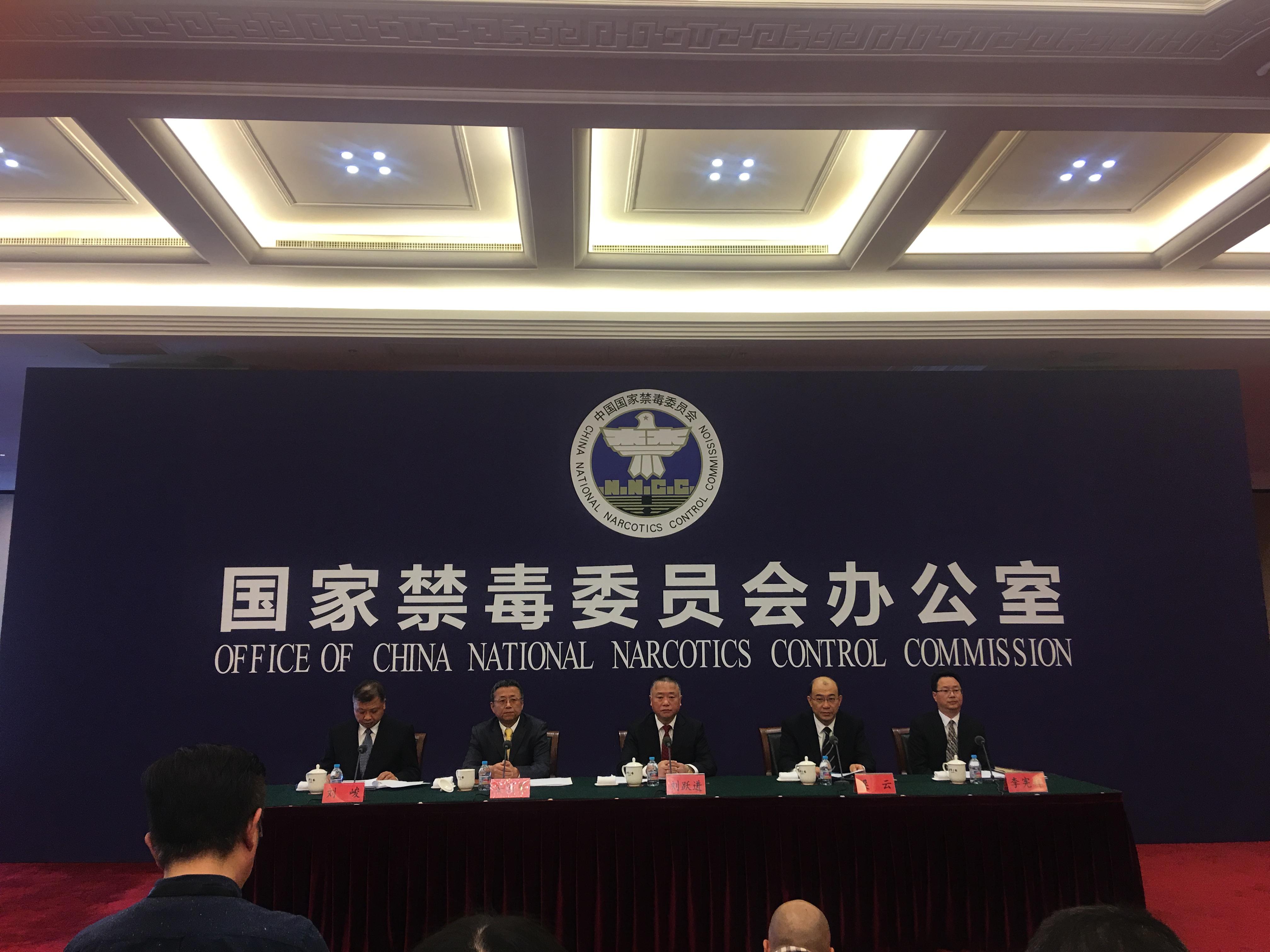 中国2016年禁毒:1876名外国籍嫌犯被捕 在华贩毒活动增多