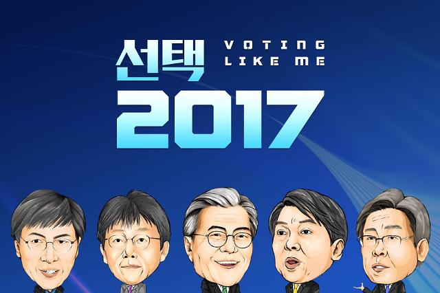 """我的总统我打造 韩国推出""""总统选举""""手游"""