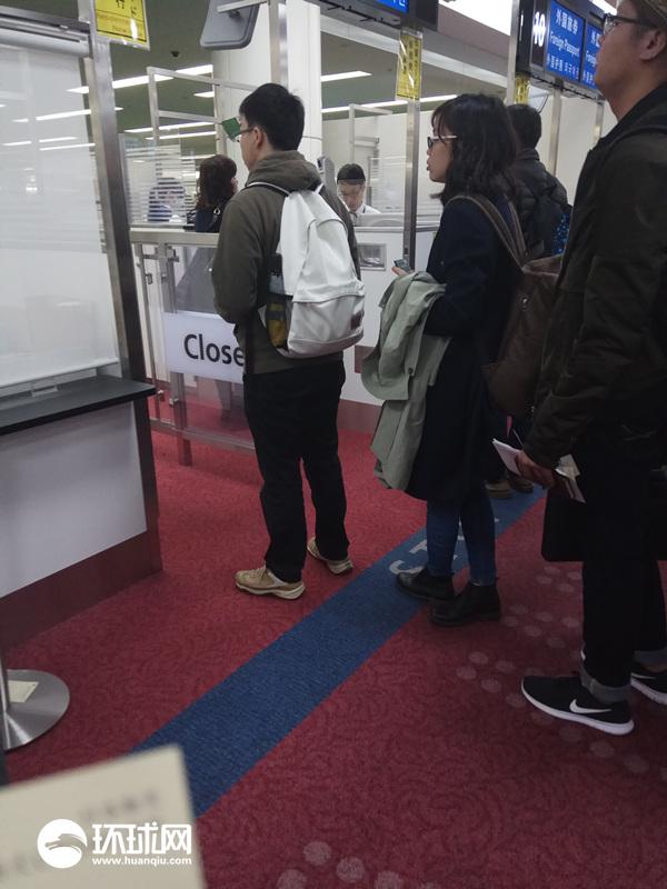 """日本给""""台湾国护照""""放行,被环环逮个现形!"""