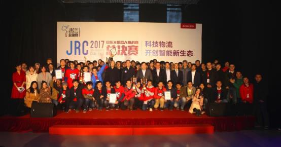 京东X机器人挑战赛落幕 北邮团队智能机器人夺冠