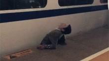 南京南站一男子落轨被碾 已无生命体征