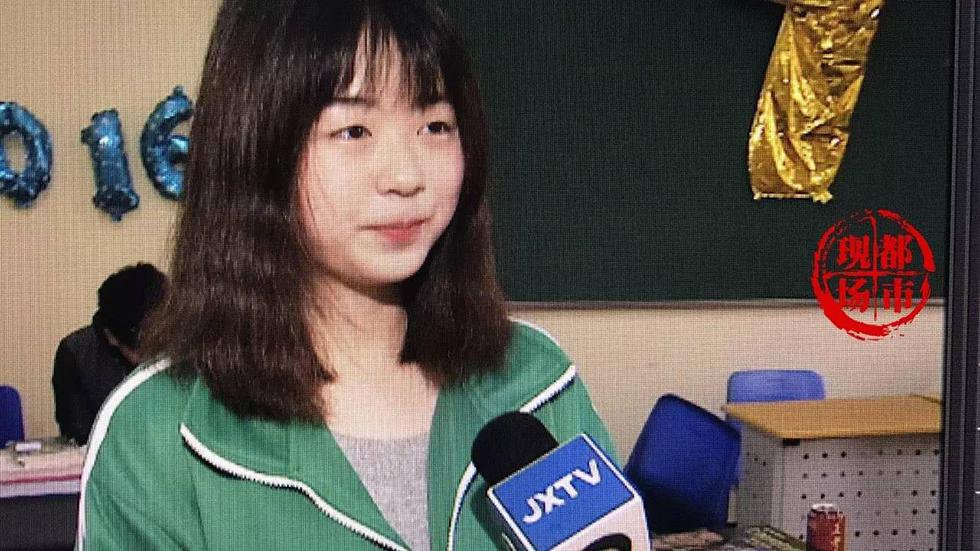 高三女生被美国名校录取 获百万奖学金