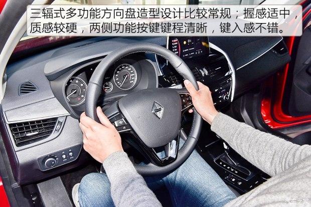 重点推荐两驱风尚型 宝沃BX5购车手册