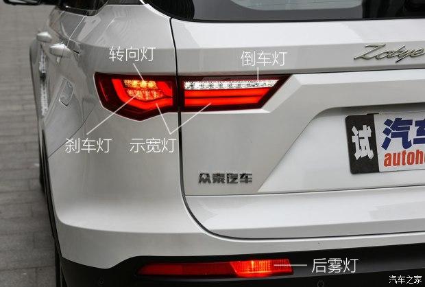 可喜的改变 实拍众泰中大型SUV T700