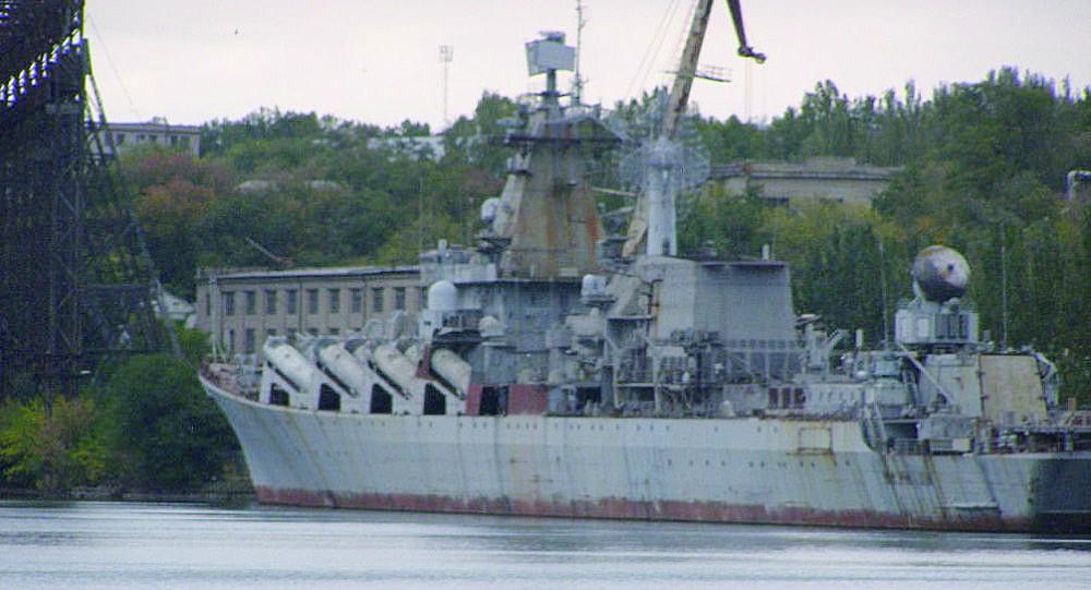乌克兰号巡洋舰或被拆解 曾盛传将加入中国海军