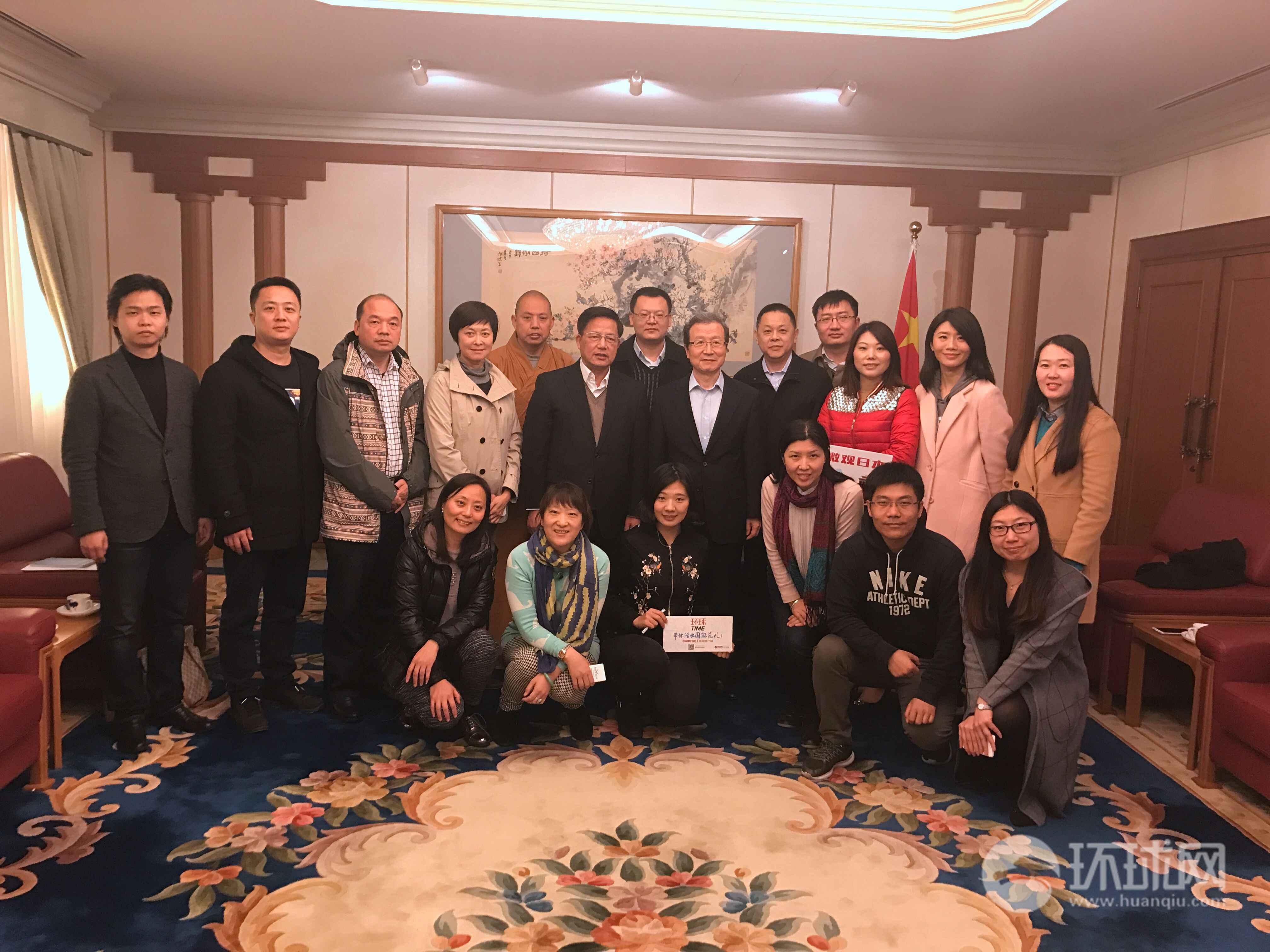 中国驻日本大使:中国民众比日本人更客观地看待世界