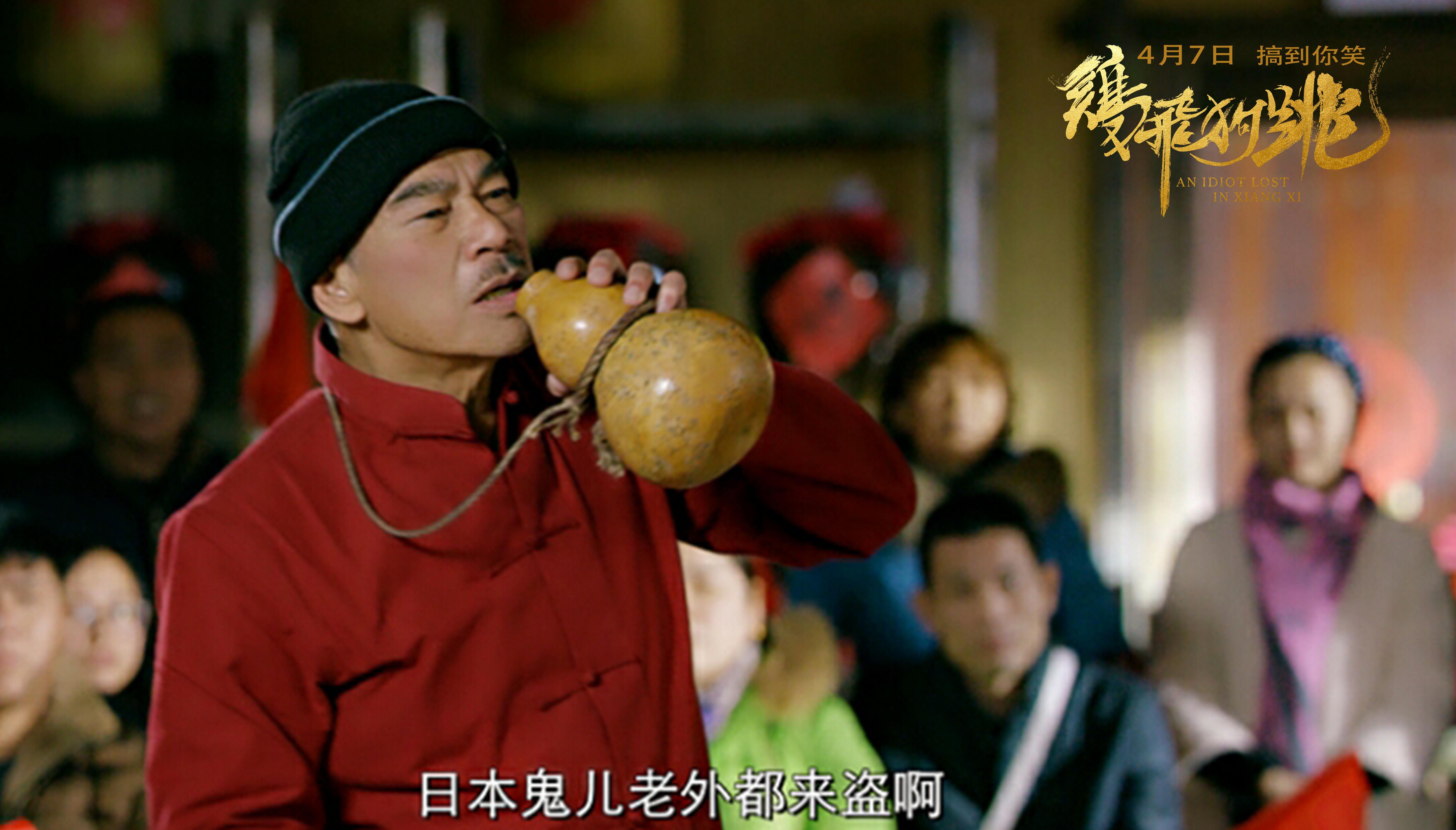 夺宝喜剧《鸡飞狗跳》香港老牌打星再现笑拳怪招