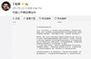 丁俊晖怒斥国际台联:只知赚钱 丝毫不顾球员感受