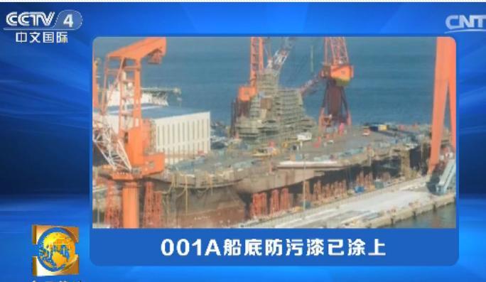 少将:海军装备国产航母后兵力结构会有大变化
