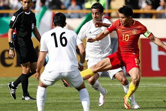 世预赛中国男足0-1不敌伊朗