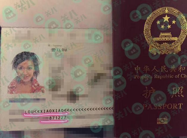 网友曝娄艺潇年龄造假 证件年龄比官方年龄大1岁