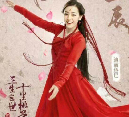 古装新娘装造型大美人,赵丽颖不是最美的!