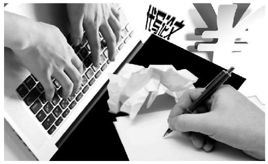 代写论文产业链调查:写手多为在校学生 网络渠道已然成熟