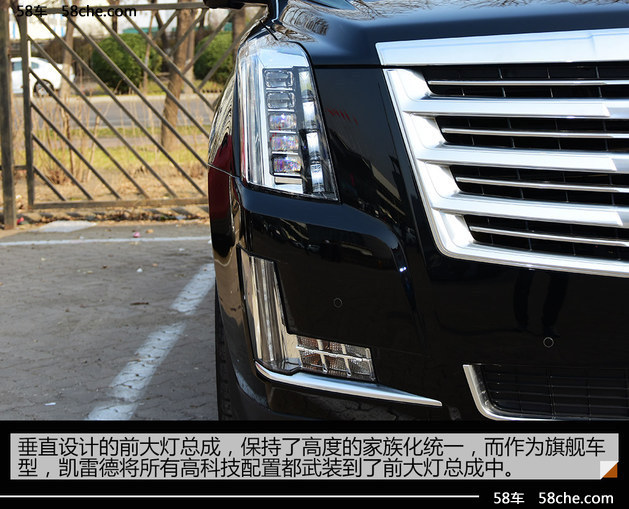 美系SUV豪华旗舰 凯迪拉克凯雷德加长版
