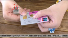 如今你换芯片银行卡了吗?