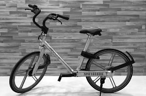 60亿共享单车押金急需监管 专家呼吁政府介入