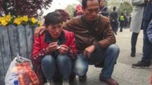 武大学子失踪死亡 父母寻儿37天见遗体哭到昏厥