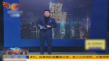"""女乘客被安检 怒怼民警""""微博见"""""""