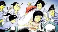 实拍女生遭多名同学头浇凉水扒衣羞辱 无人阻止