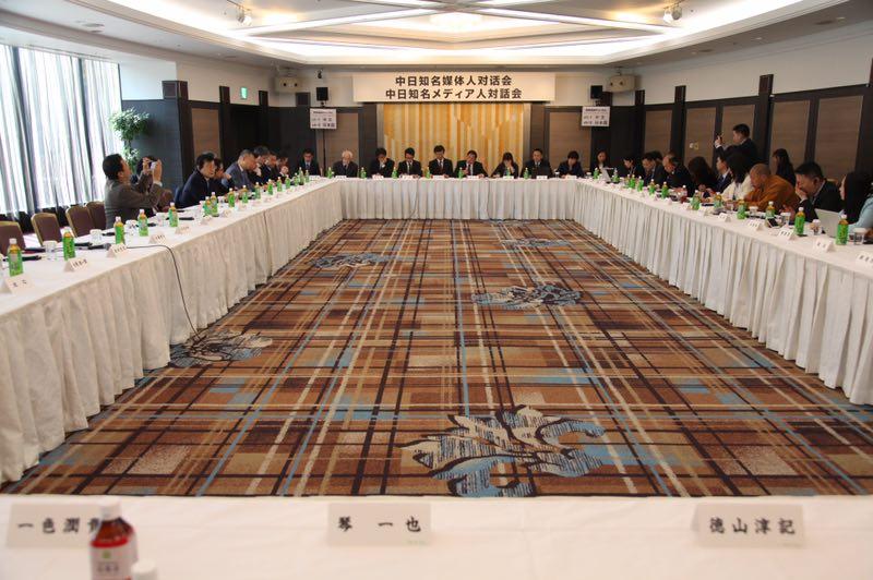 杨建国:自贸区和服务业是中日产业合作的新关键词