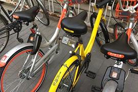 共享单车无条件免押金?专家:若启动或使行业洗牌
