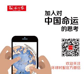 报道多元世界,解读复杂中国