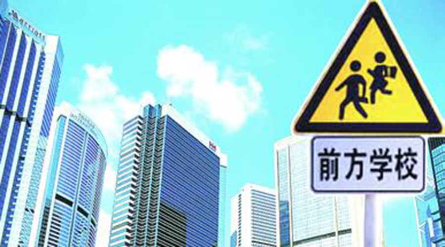 港媒:北京或用随机摇号分配学位