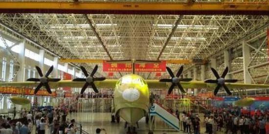中国制造全球最大水陆两栖飞机AG600即将首飞