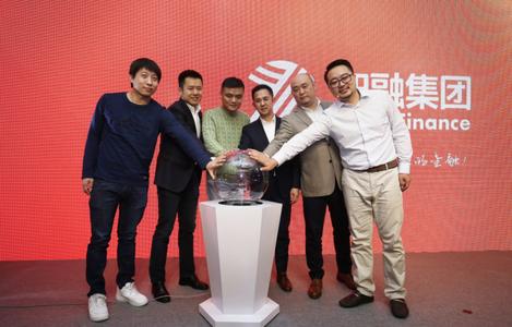 用钱宝品牌正式升级为智融集团 C轮融资4.66亿元