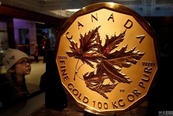 价值31000000元!这是世界最大金币:竟被神奇偷走