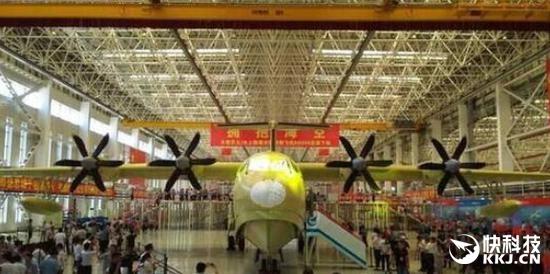 国之重器!中国自主水陆两栖大飞机AG600即将首飞