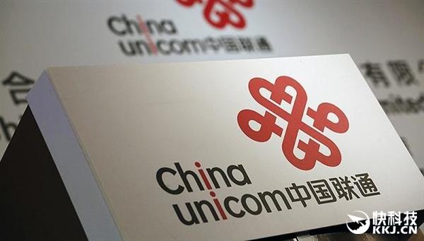 中国联通15个城市试点千兆宽带!价格一年1万2